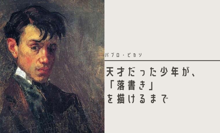 サムネだよ!-Thumbnail-Art-1-760×460